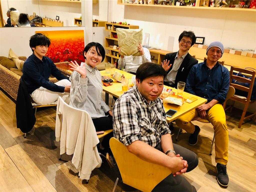 f:id:Fuyuchan:20181106042402j:image