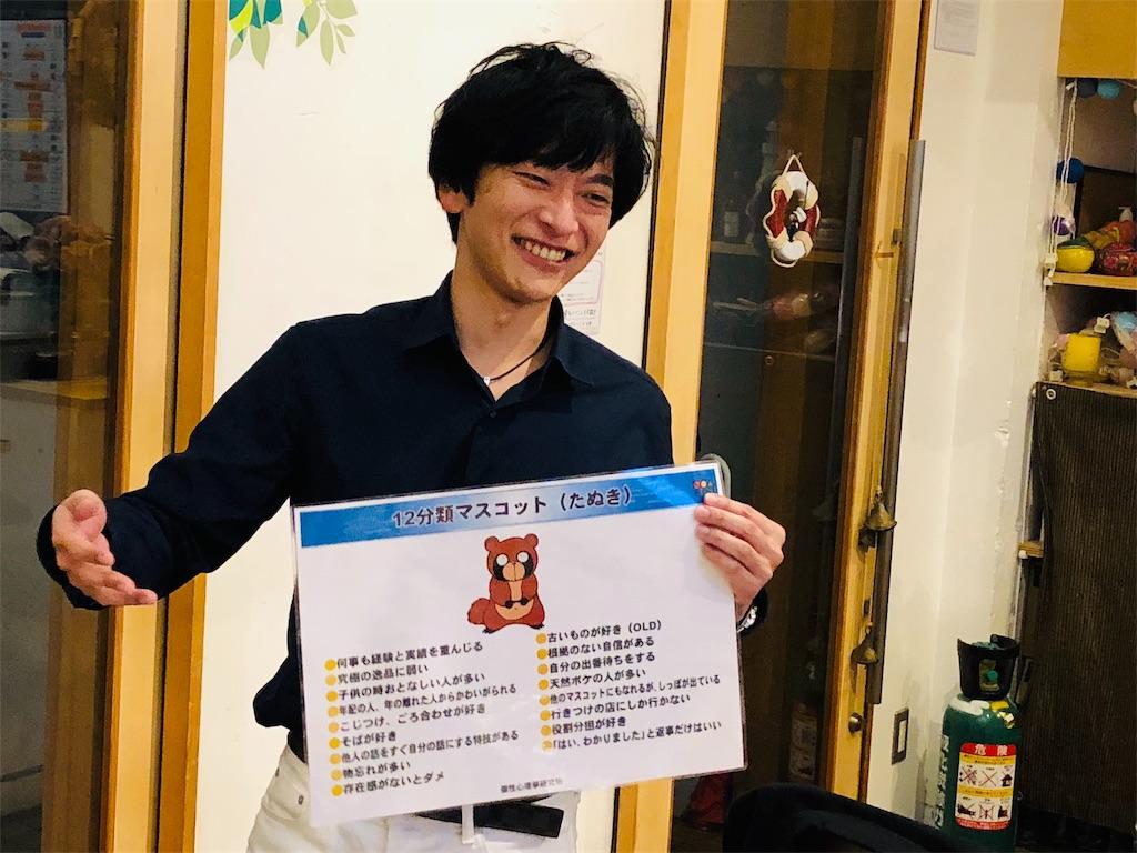 f:id:Fuyuchan:20181107010134j:image
