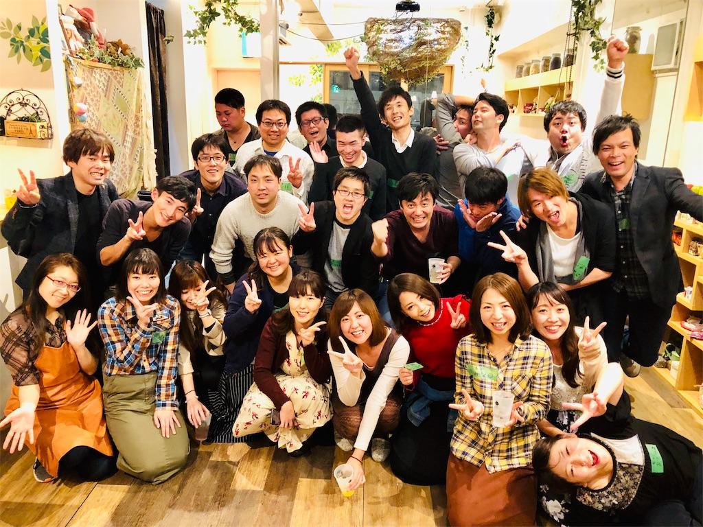 f:id:Fuyuchan:20181107170450j:image