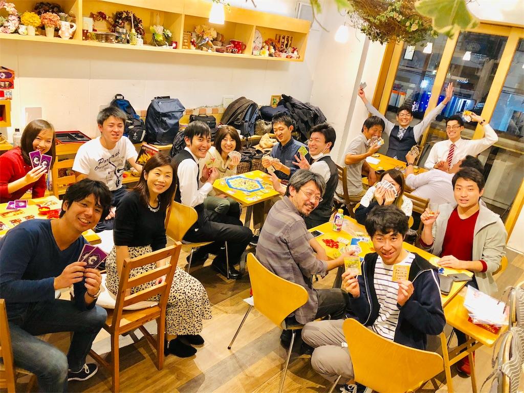 f:id:Fuyuchan:20181110004222j:image