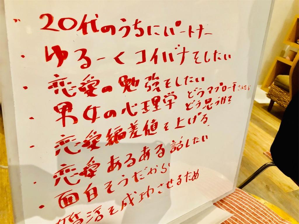 f:id:Fuyuchan:20181113232847j:image