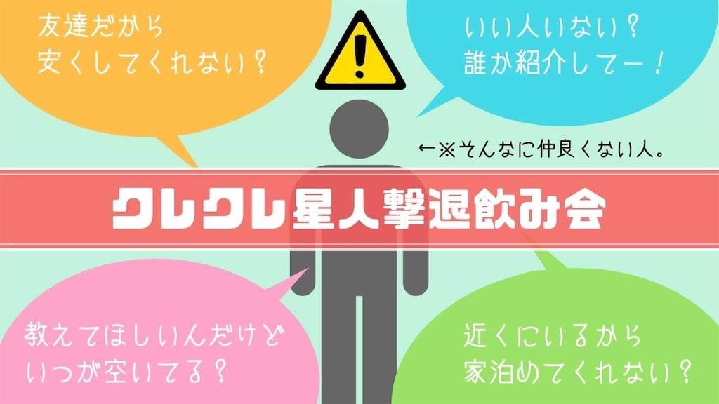 f:id:Fuyuchan:20181114013137j:image