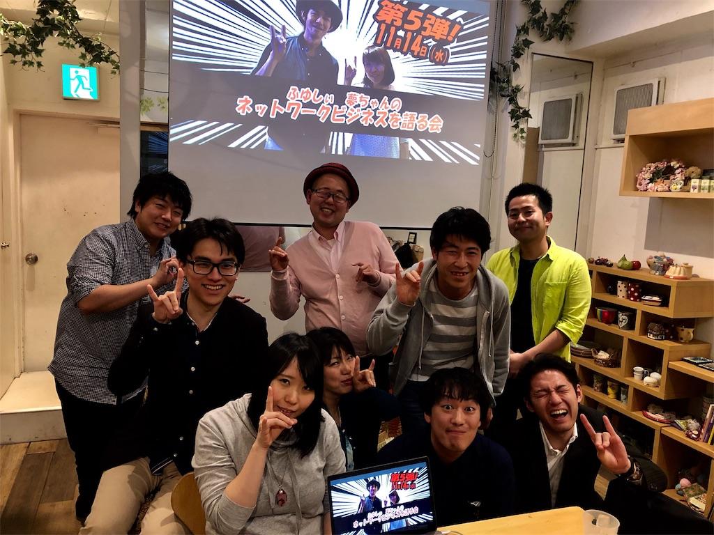 f:id:Fuyuchan:20181114231514j:image