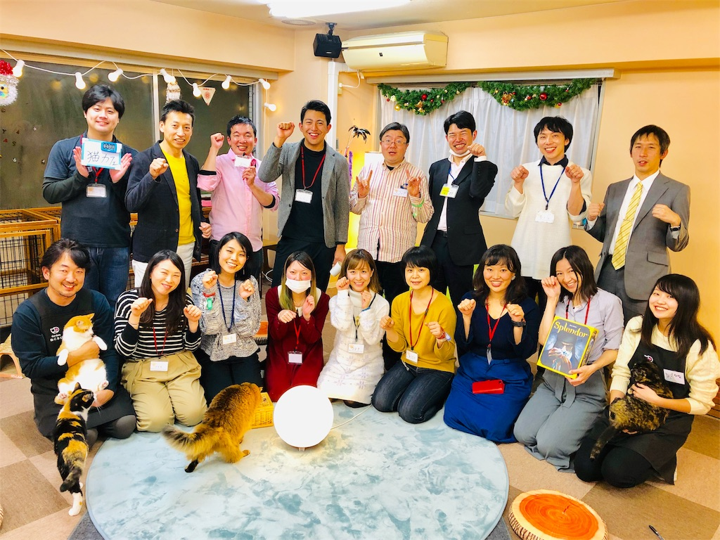 f:id:Fuyuchan:20181120003326j:image