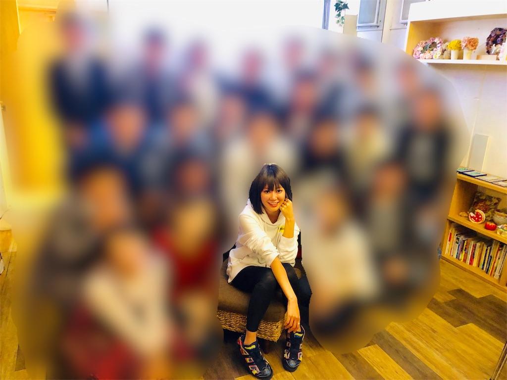 f:id:Fuyuchan:20181121001845j:image
