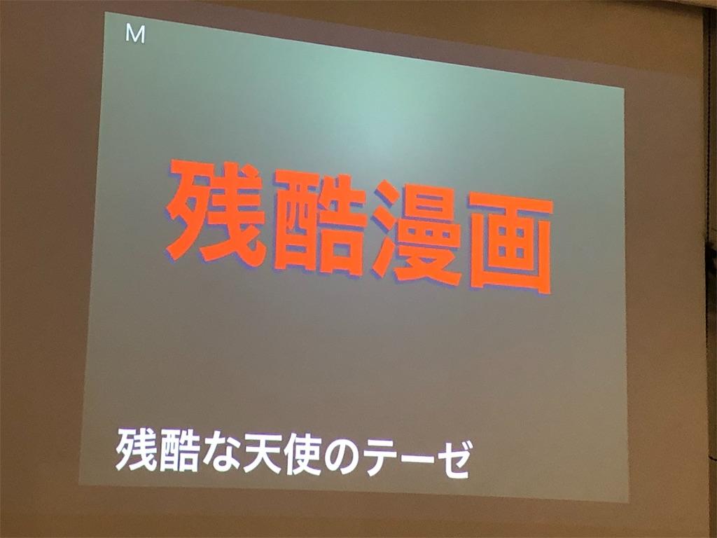 f:id:Fuyuchan:20181121220025j:image
