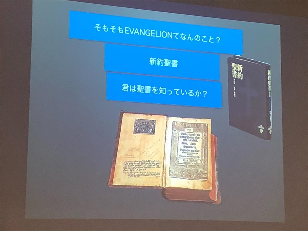 f:id:Fuyuchan:20181121220110j:image