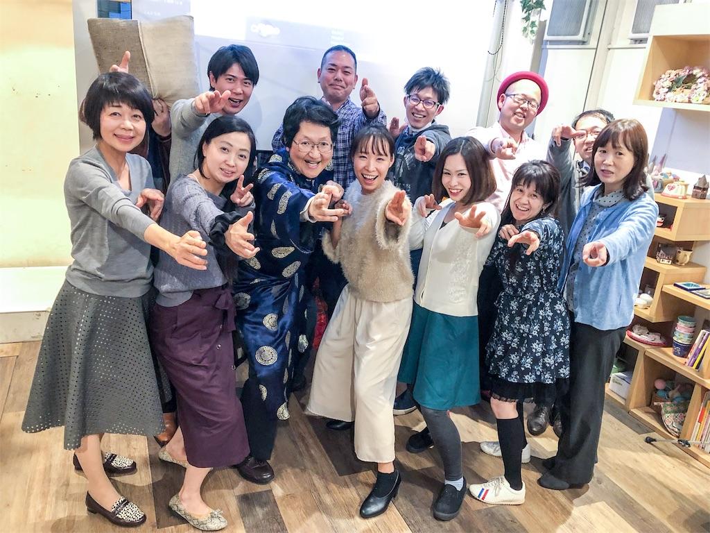 f:id:Fuyuchan:20181121234003j:image