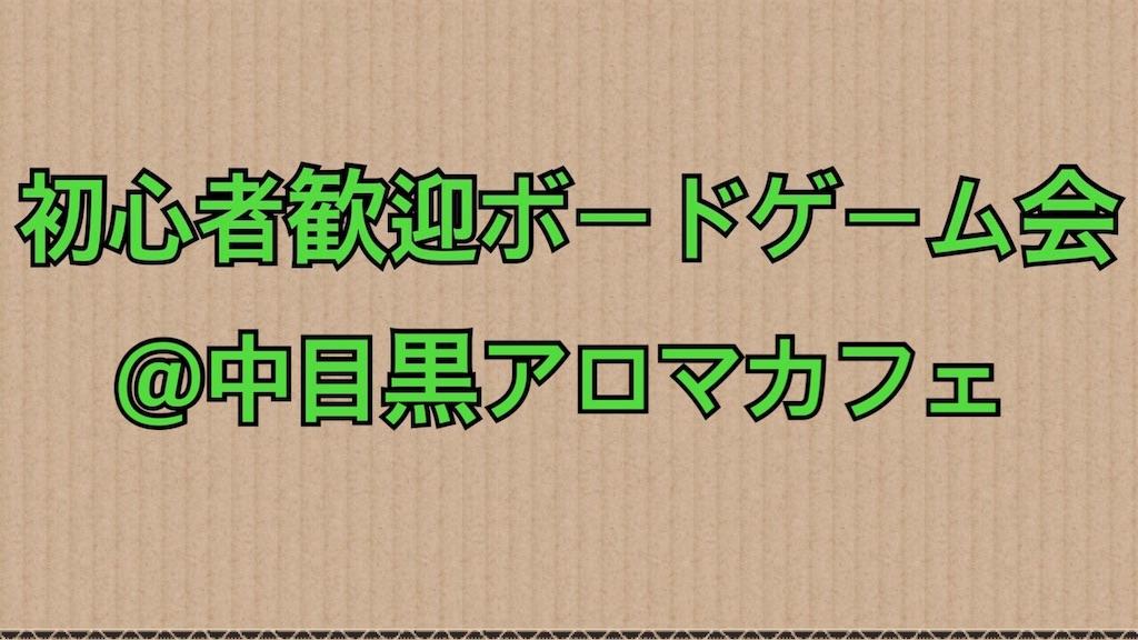 f:id:Fuyuchan:20181124183059j:image