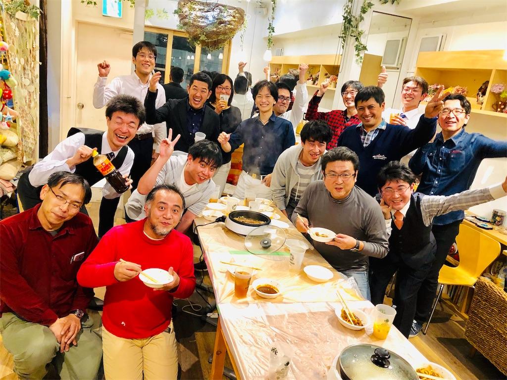 f:id:Fuyuchan:20181130175011j:image