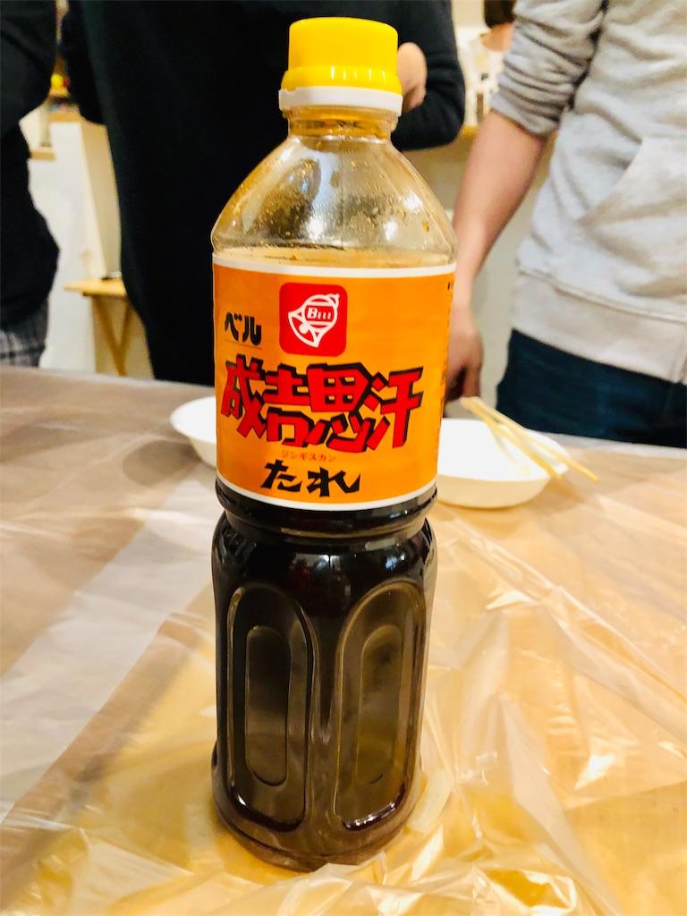 f:id:Fuyuchan:20181130175014j:image