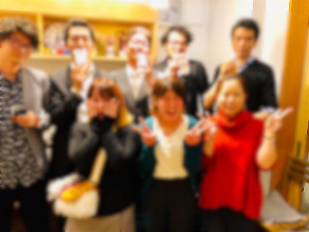 f:id:Fuyuchan:20181201161302j:image