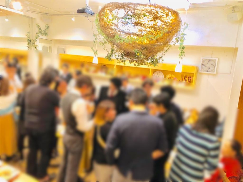 f:id:Fuyuchan:20181201161311j:image