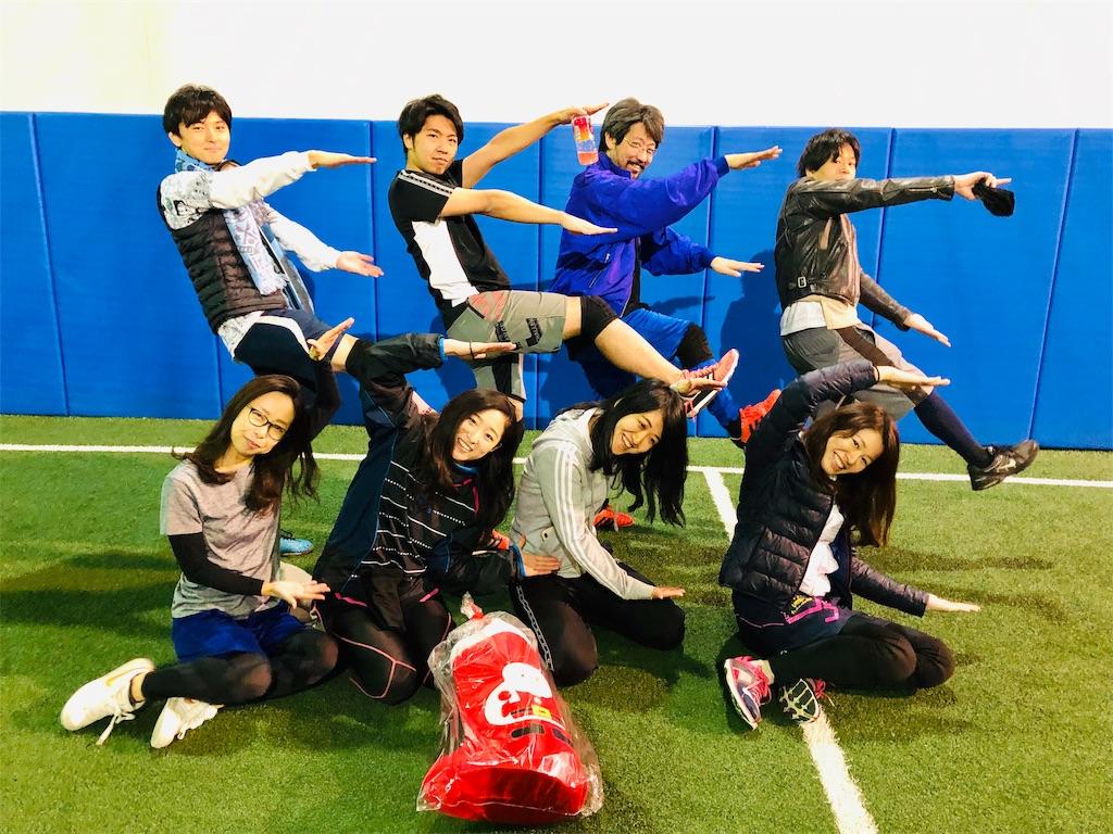 f:id:Fuyuchan:20181203180514j:image