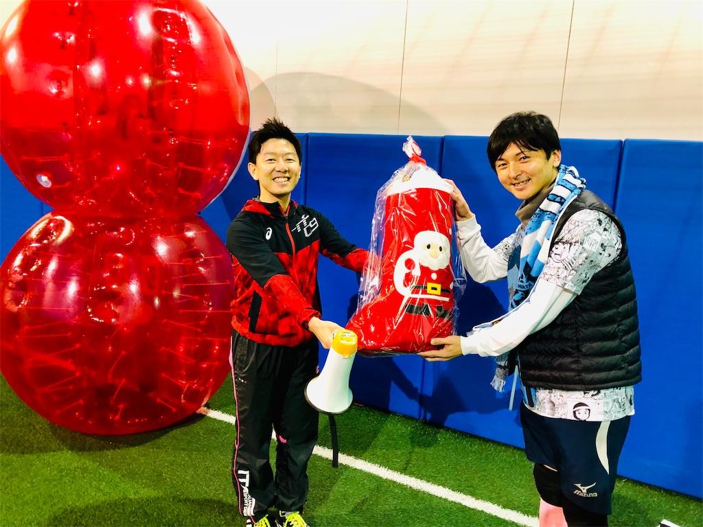 f:id:Fuyuchan:20181203180520j:image