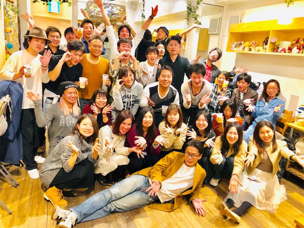 f:id:Fuyuchan:20181203180637j:image