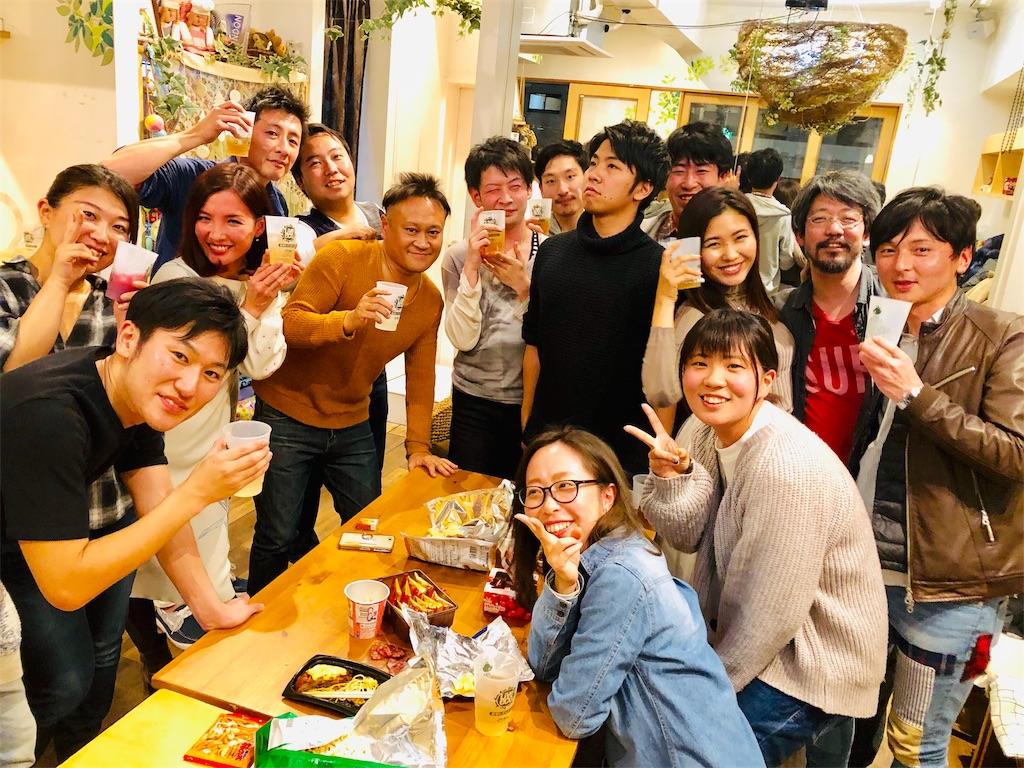 f:id:Fuyuchan:20181203181015j:image