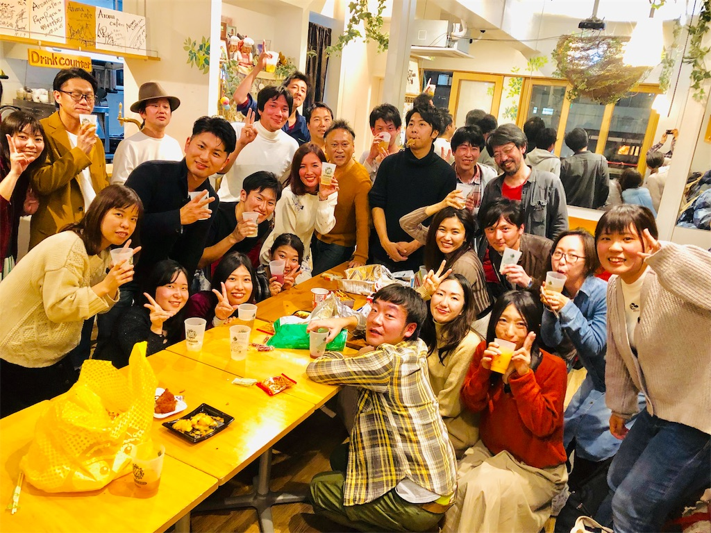 f:id:Fuyuchan:20181203181022j:image