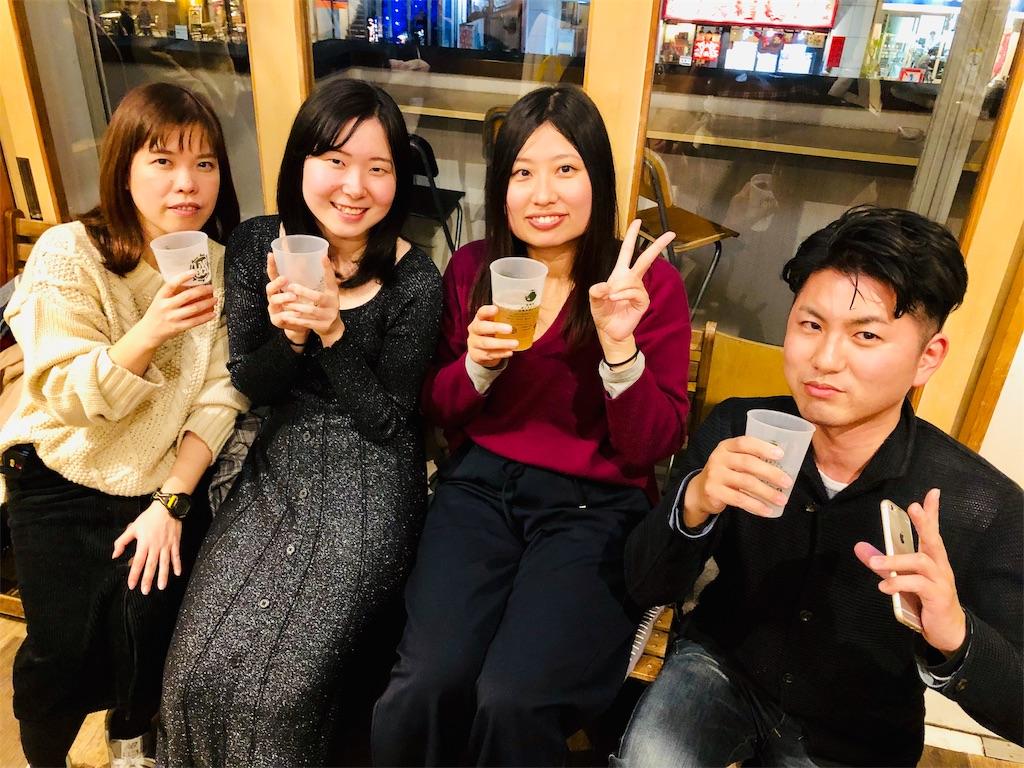 f:id:Fuyuchan:20181203181031j:image