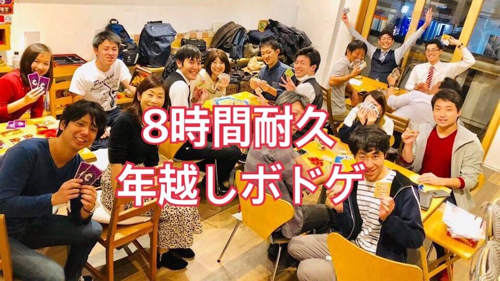 f:id:Fuyuchan:20181203225221j:image