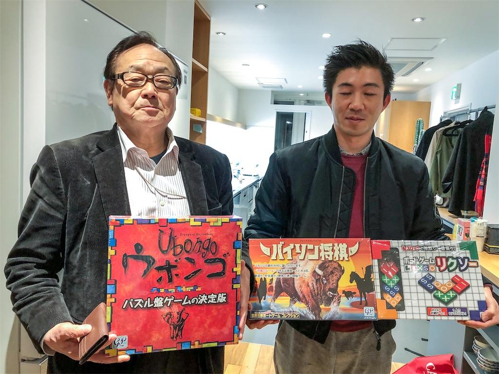 f:id:Fuyuchan:20181205010726j:image