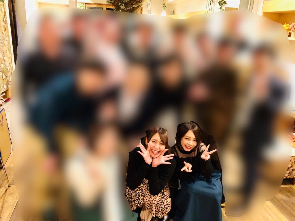 f:id:Fuyuchan:20181206195529j:image