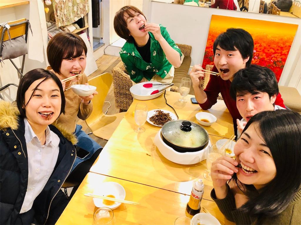 f:id:Fuyuchan:20181211133358j:image