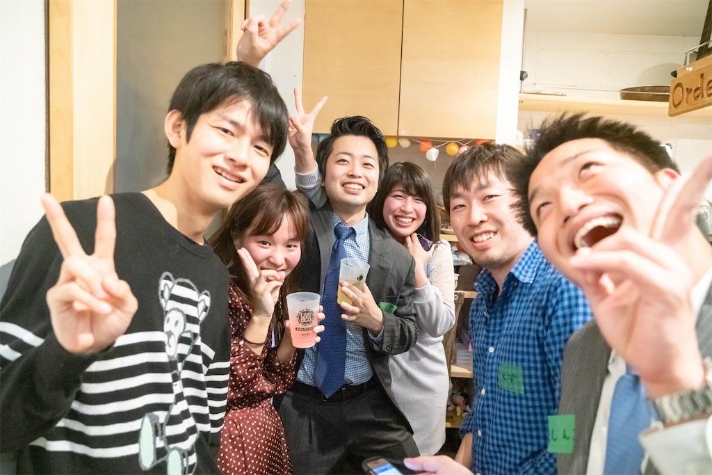 f:id:Fuyuchan:20181215234928j:image