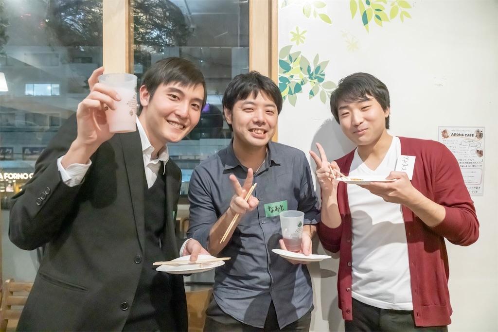 f:id:Fuyuchan:20181215234956j:image