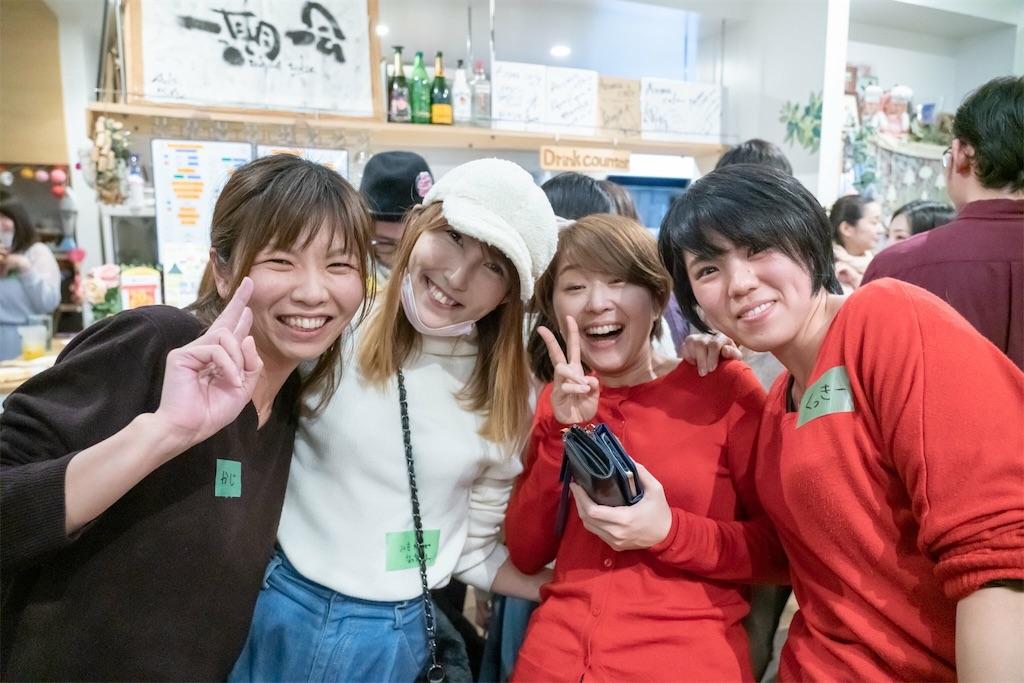 f:id:Fuyuchan:20181215235016j:image
