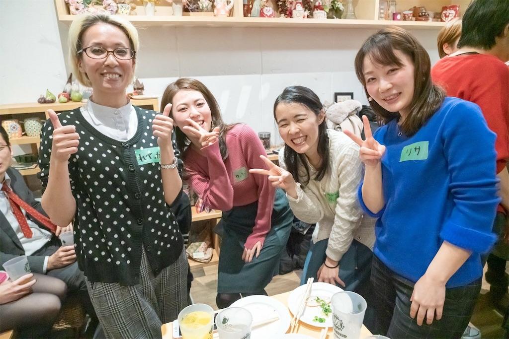 f:id:Fuyuchan:20181215235117j:image