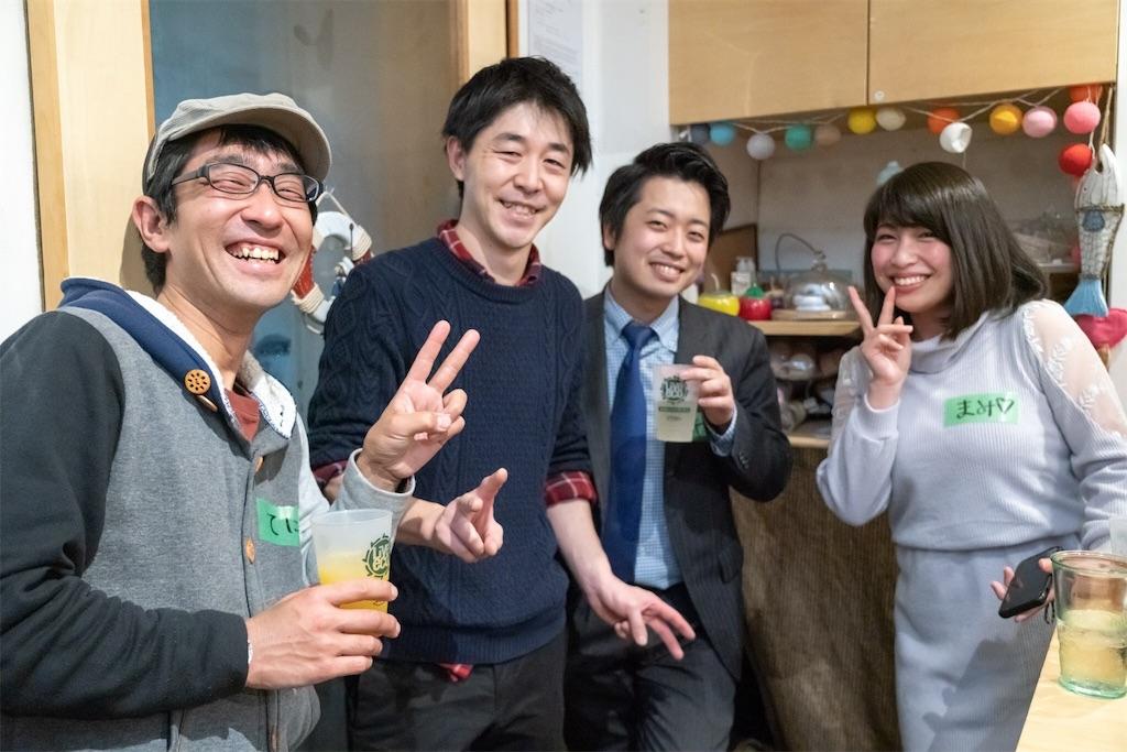 f:id:Fuyuchan:20181215235123j:image