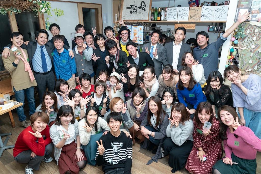 f:id:Fuyuchan:20181215235148j:image