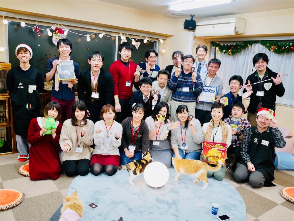 f:id:Fuyuchan:20181217234810j:image