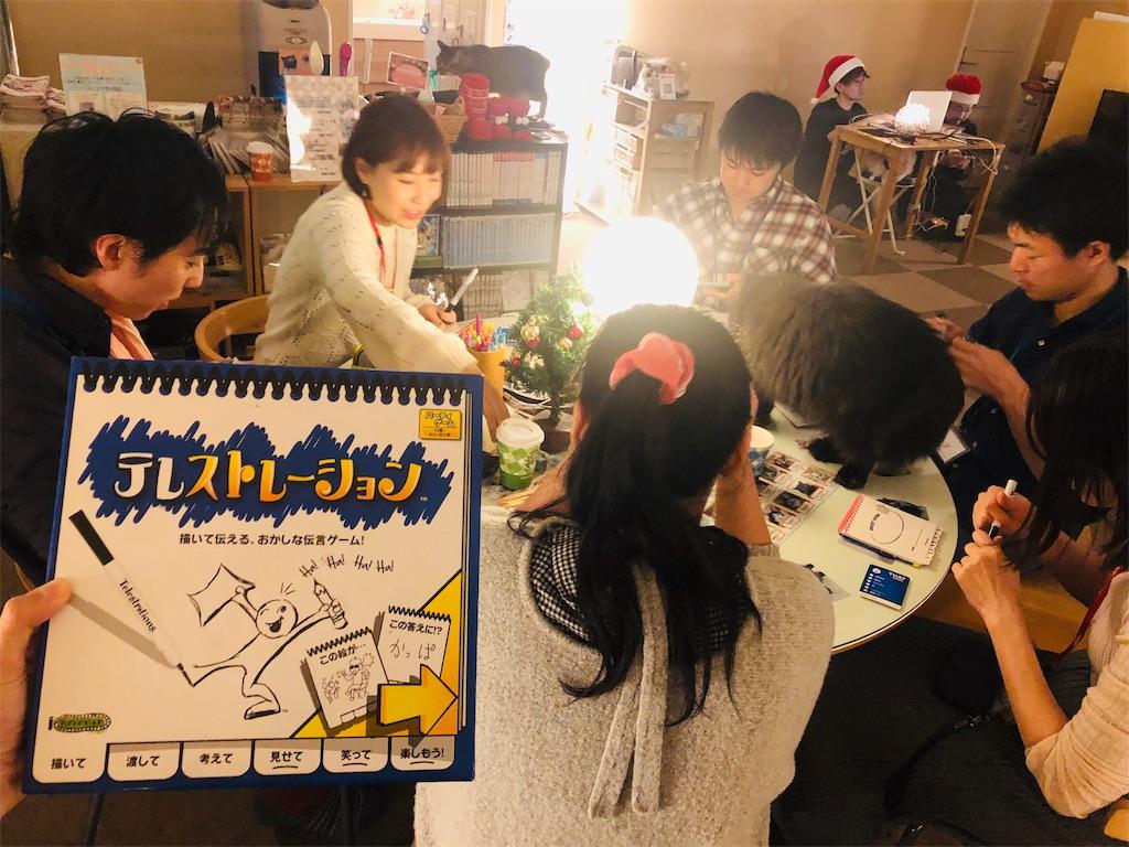 f:id:Fuyuchan:20181218175027j:image