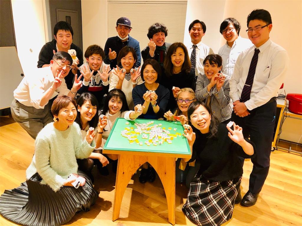 f:id:Fuyuchan:20181219044814j:image