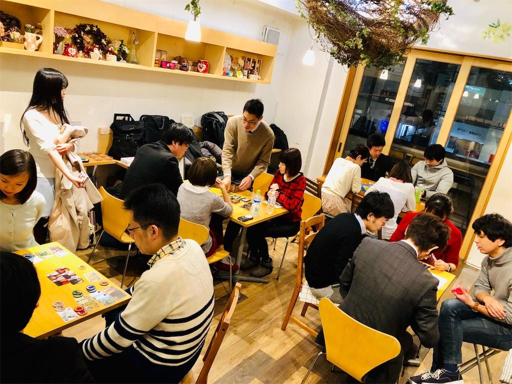 f:id:Fuyuchan:20181219235136j:image
