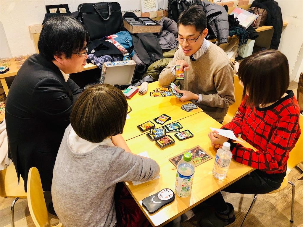 f:id:Fuyuchan:20181219235140j:image