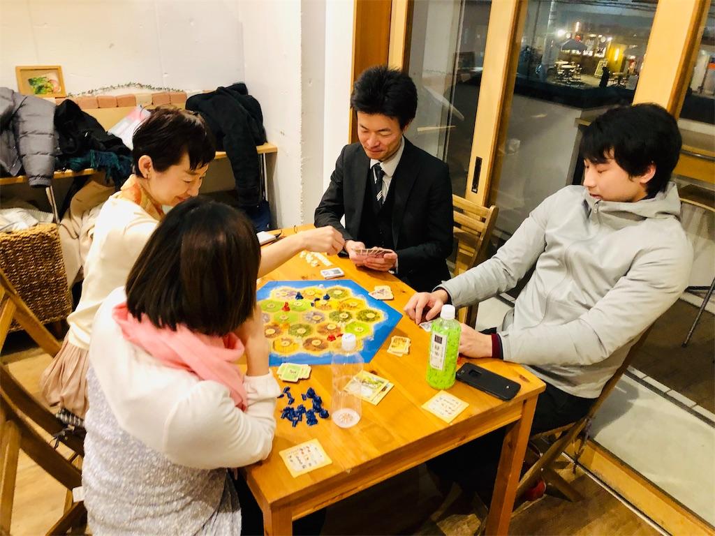 f:id:Fuyuchan:20181219235152j:image