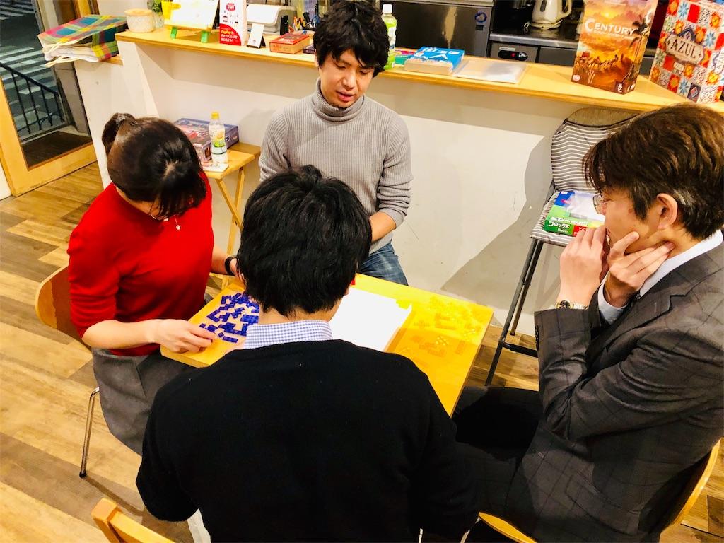 f:id:Fuyuchan:20181219235210j:image