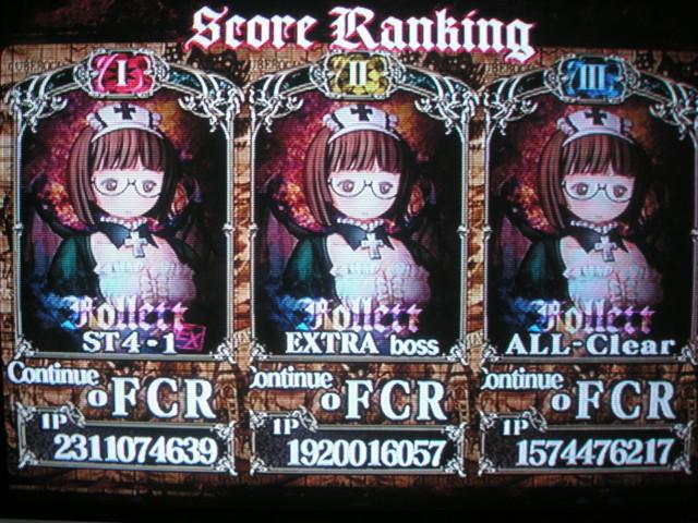 f:id:Fuyuzaki:20090701202313j:image