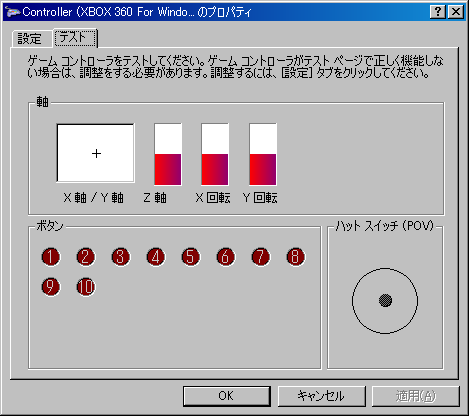 f:id:Fuyuzaki:20090819155409p:image:left