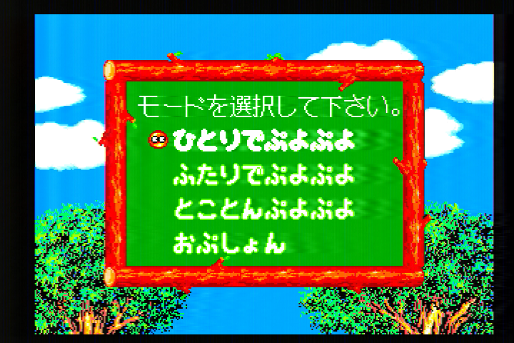 f:id:Fuyuzaki:20110527180936p:image:w360