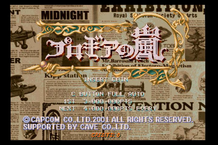 f:id:Fuyuzaki:20110601164908p:image:w360