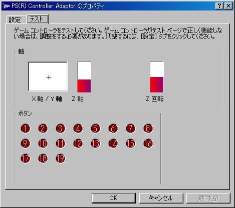 f:id:Fuyuzaki:20120328030622p:image:right