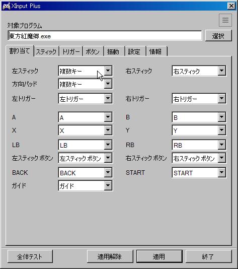 f:id:Fuyuzaki:20130329200659p:image
