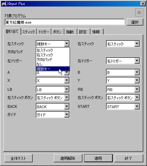 f:id:Fuyuzaki:20130329200700p:image