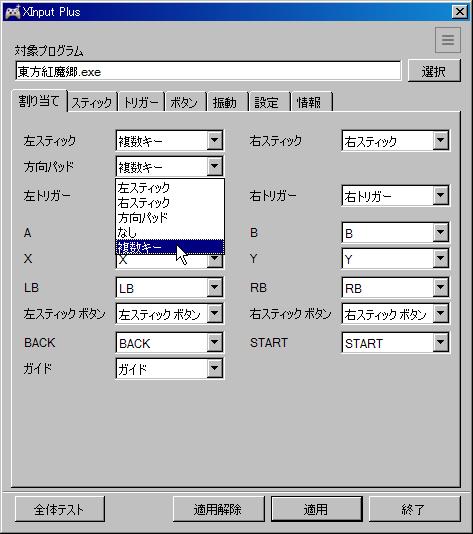 f:id:Fuyuzaki:20130329200702p:image