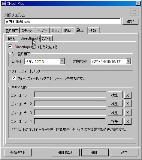 f:id:Fuyuzaki:20130329203122p:image