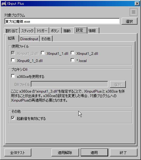 f:id:Fuyuzaki:20130329203123p:image